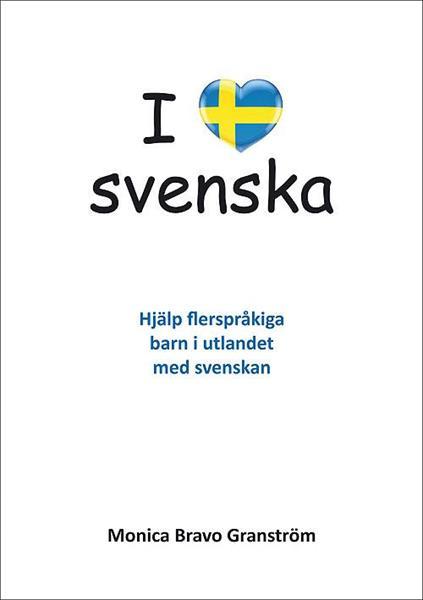 Bokomslag: I love svenska